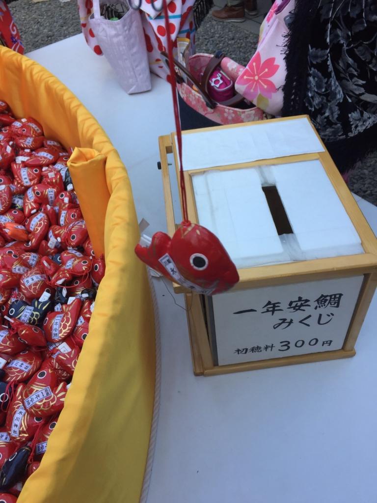 f:id:shimazour:20170109011756j:plain