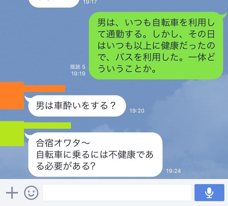 f:id:shimazour:20170110020357j:plain
