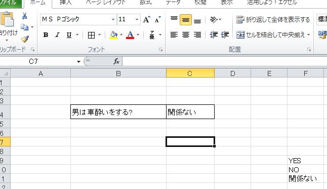 f:id:shimazour:20170110020744p:plain