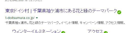 f:id:shimazour:20170110020857p:plain