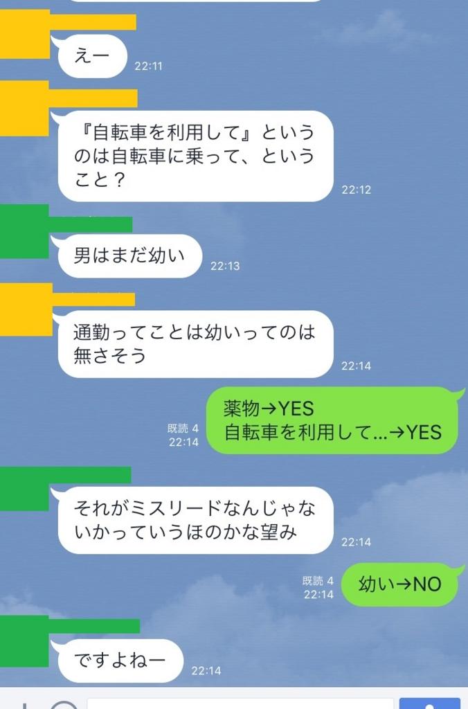 f:id:shimazour:20170110021233j:plain