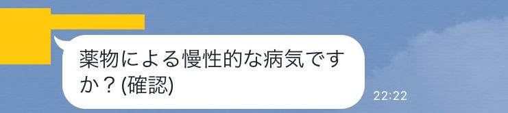 f:id:shimazour:20170110021354j:plain