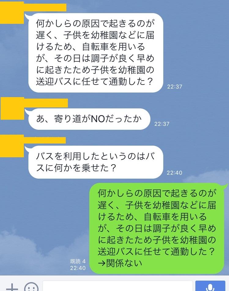 f:id:shimazour:20170110021709j:plain