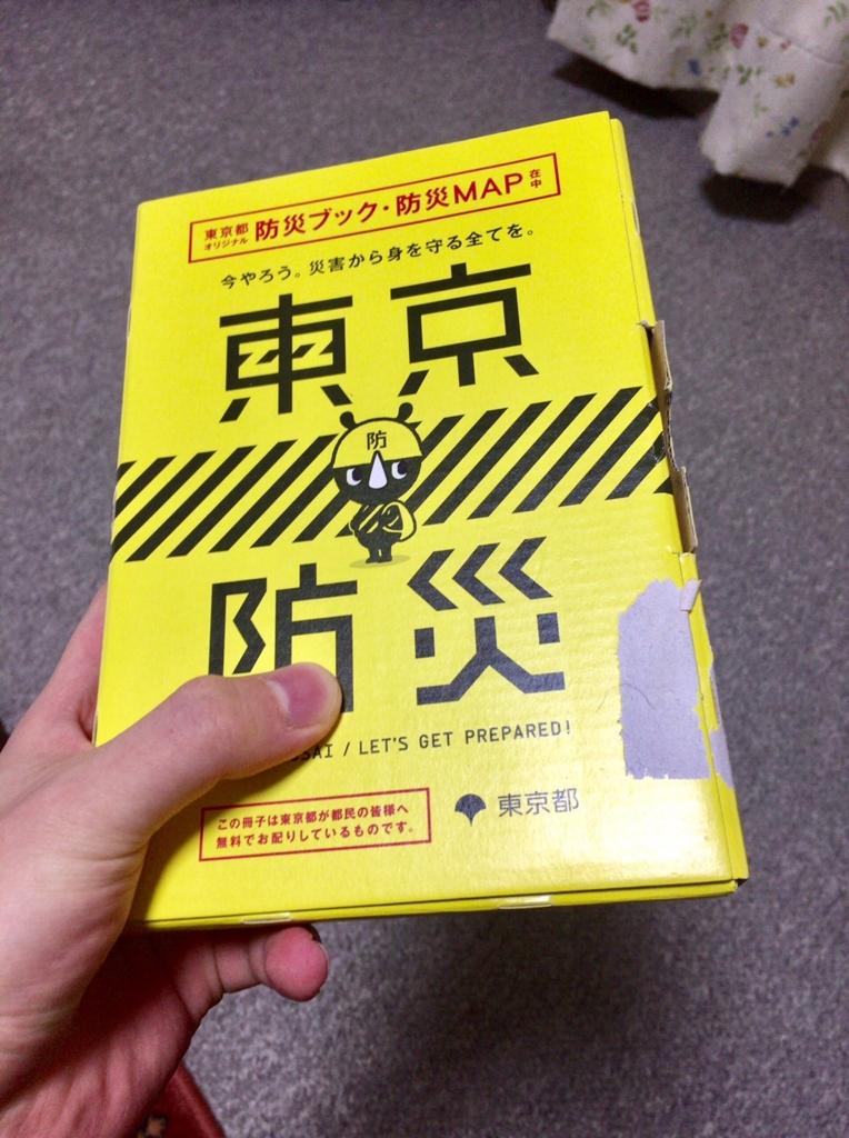 f:id:shimazour:20170112005118j:plain