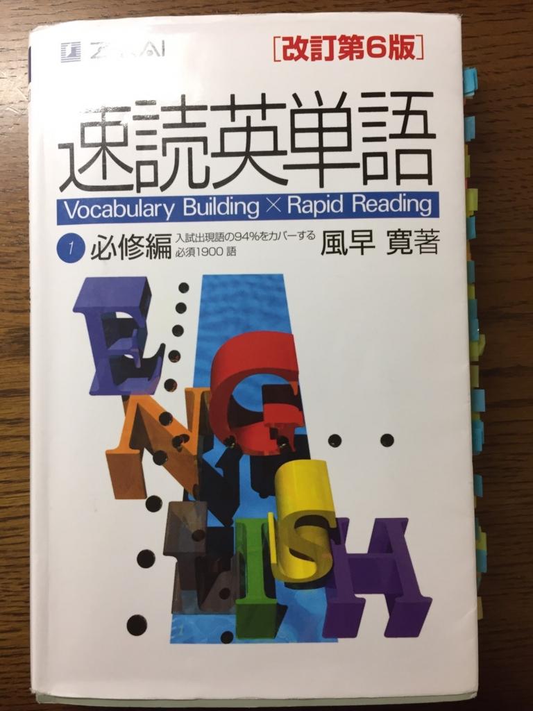 f:id:shimazour:20170113010607j:plain