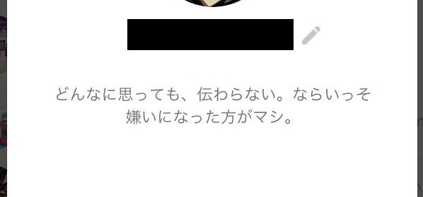 f:id:shimazour:20170205230515j:plain