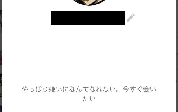 f:id:shimazour:20170205230546j:plain