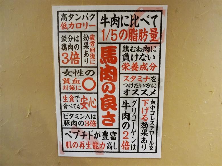 f:id:shimazukio:20170615010927j:plain
