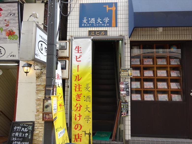 f:id:shimazukio:20170829140036j:plain