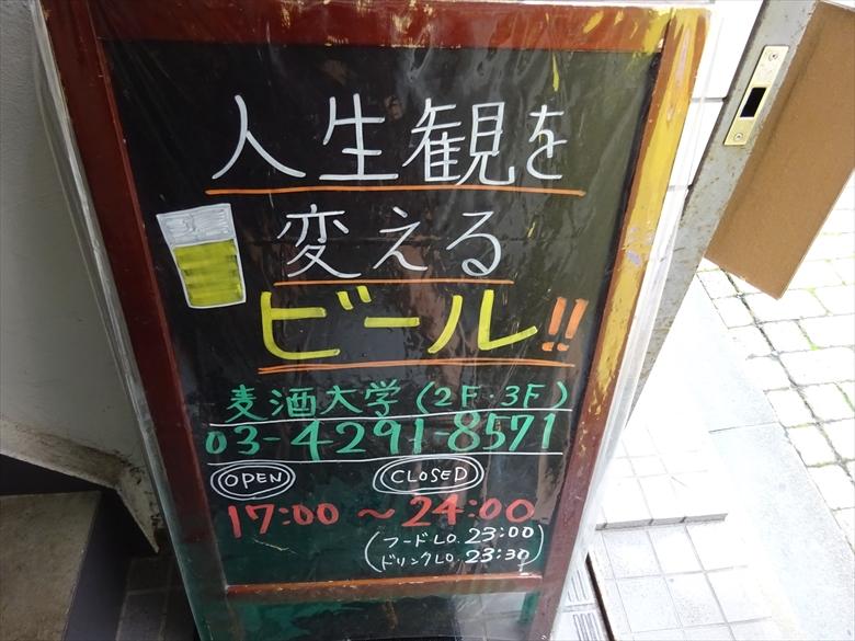 f:id:shimazukio:20170829140103j:plain