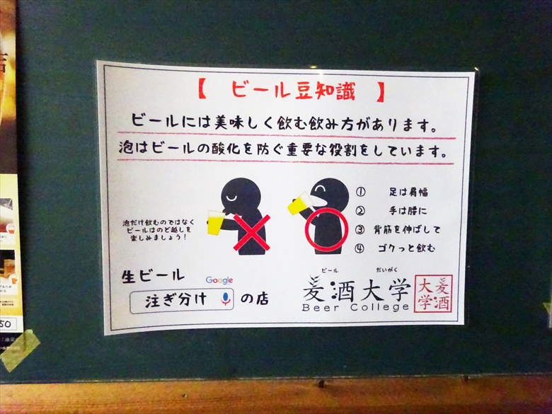 f:id:shimazukio:20170829140622j:plain