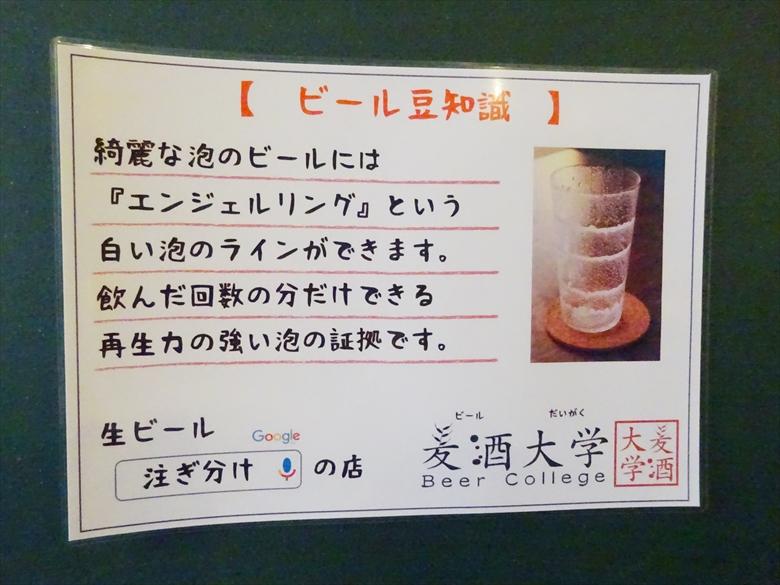 f:id:shimazukio:20170829140651j:plain