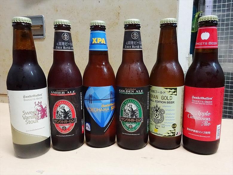 日本のクラフトビール元祖「サンクトガーレン」の社長がスゴすぎる…!工場見学でわかったビール作りへのハンパじゃない情熱