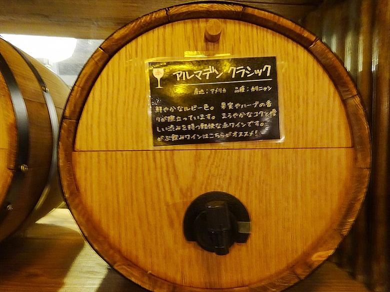 f:id:shimazukio:20171204184635j:plain