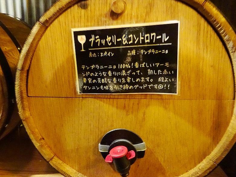 f:id:shimazukio:20171204190023j:plain