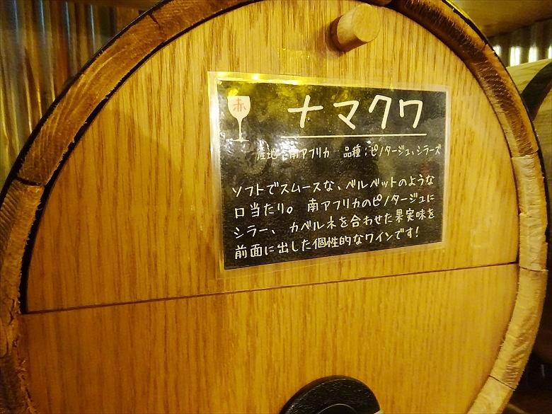 f:id:shimazukio:20171204190256j:plain