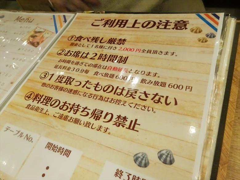 f:id:shimazukio:20180215171059j:plain