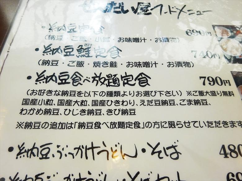 f:id:shimazukio:20180322130544j:plain