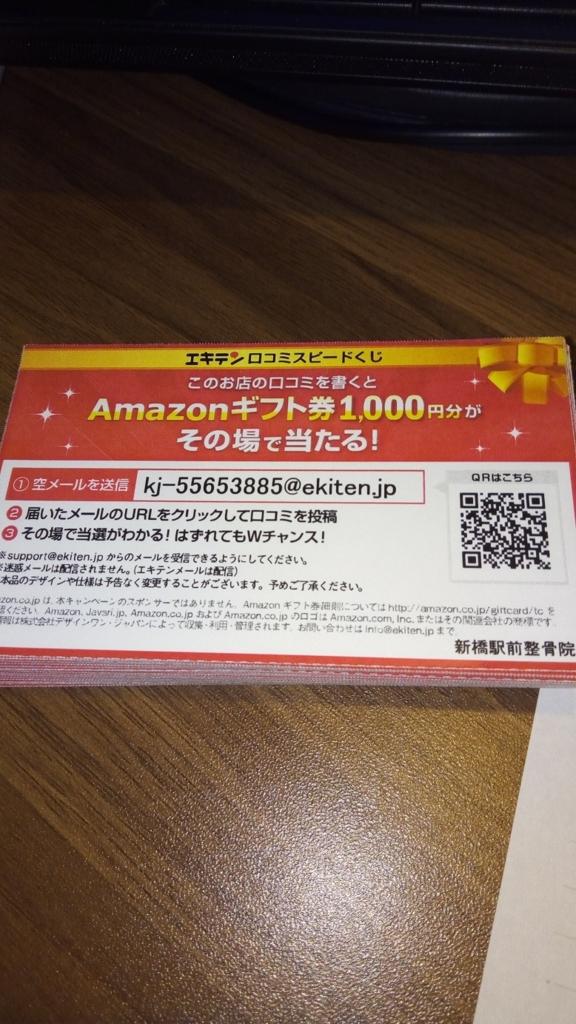 f:id:shimbashiekimae:20160909172347j:plain