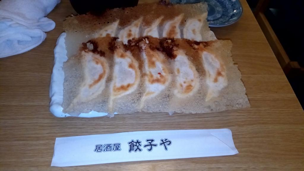 f:id:shimbashiekimae:20160926131937j:plain