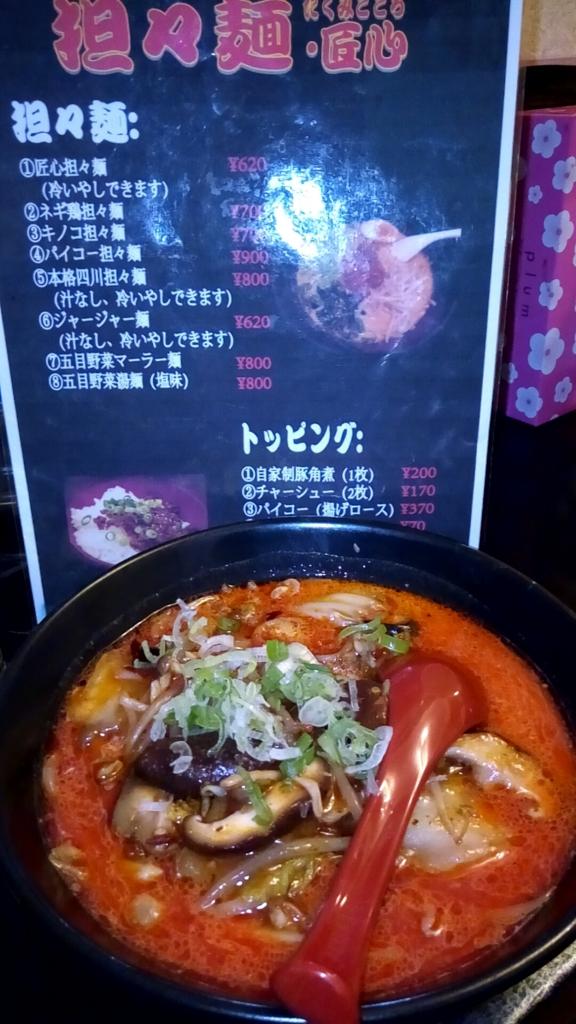 f:id:shimbashiekimae:20160928121227j:plain
