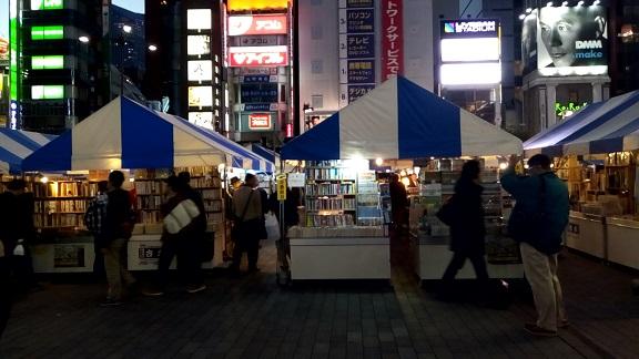 f:id:shimbashiekimae:20161114162651j:plain