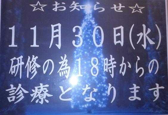 f:id:shimbashiekimae:20161129115223j:plain