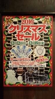 f:id:shimbashiekimae:20161130191217j:plain