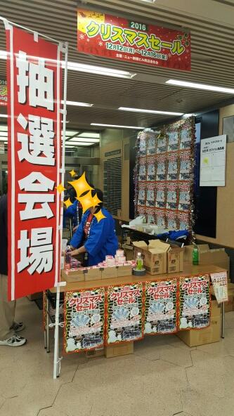 f:id:shimbashiekimae:20161214200446j:plain
