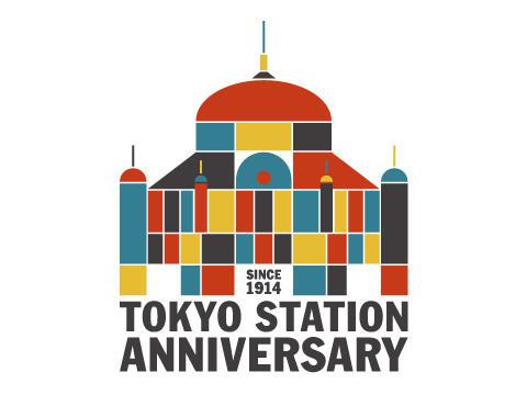 f:id:shimbashiekimae:20161220192510j:plain