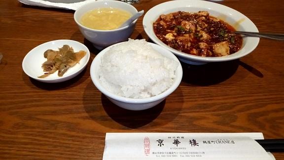 f:id:shimbashiekimae:20170130212153j:plain
