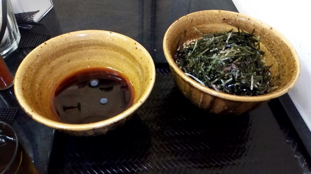 f:id:shimbashiekimae:20170307190606j:plain