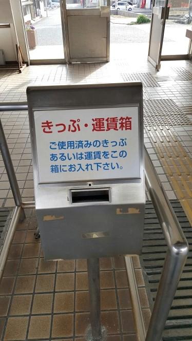 f:id:shimbashiekimae:20170330212954j:plain