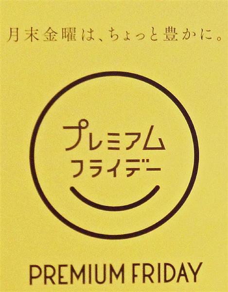 f:id:shimbashiekimae:20170331192120j:plain