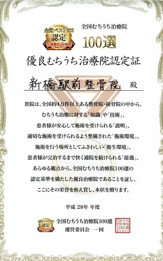 f:id:shimbashiekimae:20170405192936j:plain