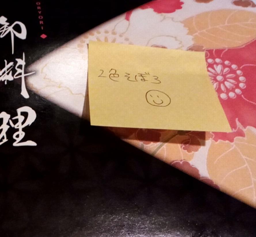 f:id:shimbashiekimae:20170412193352j:plain