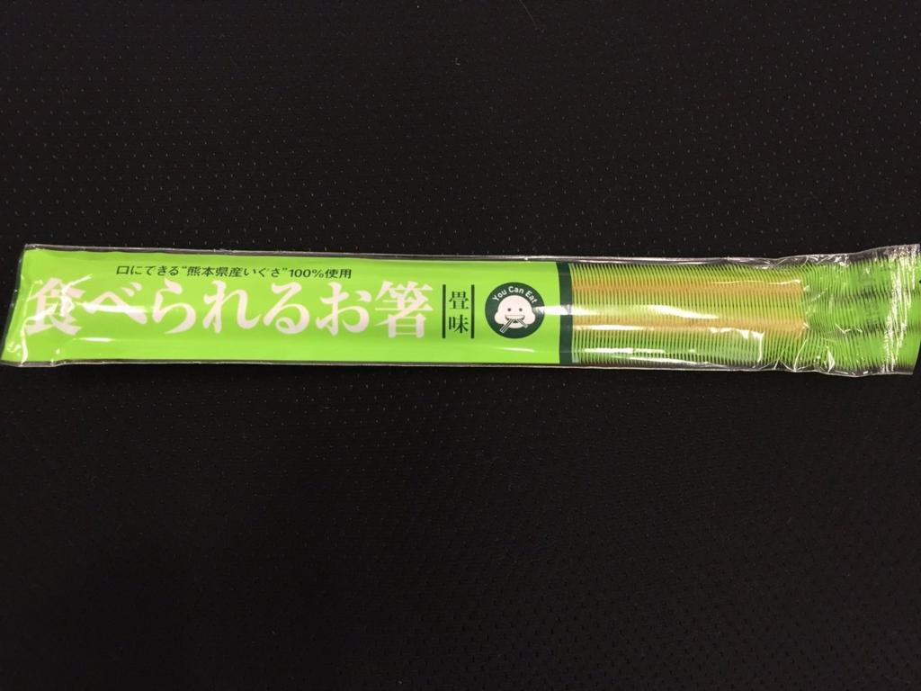 f:id:shimbashiekimae:20170413201055j:plain