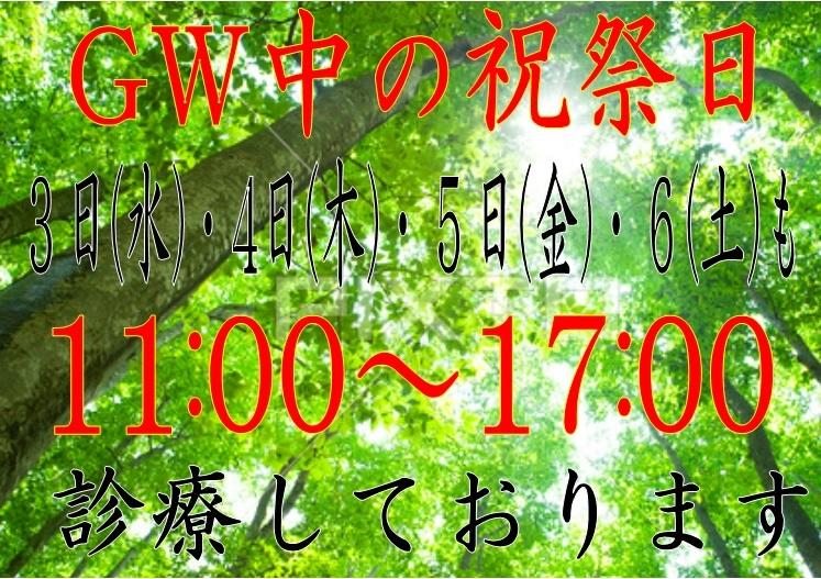 f:id:shimbashiekimae:20170426214916j:plain
