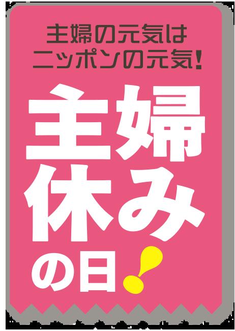 f:id:shimbashiekimae:20170525191028p:plain