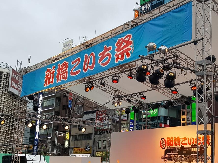 f:id:shimbashiekimae:20170727195151j:plain