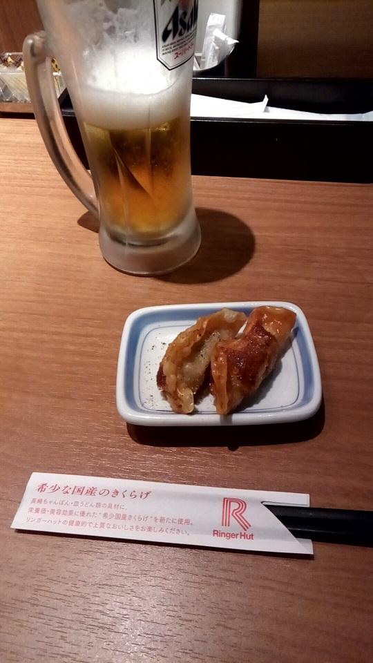 f:id:shimbashiekimae:20170809212219j:plain