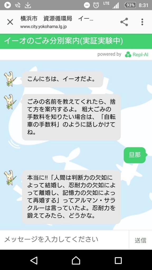 f:id:shimbashiekimae:20170815200843j:plain