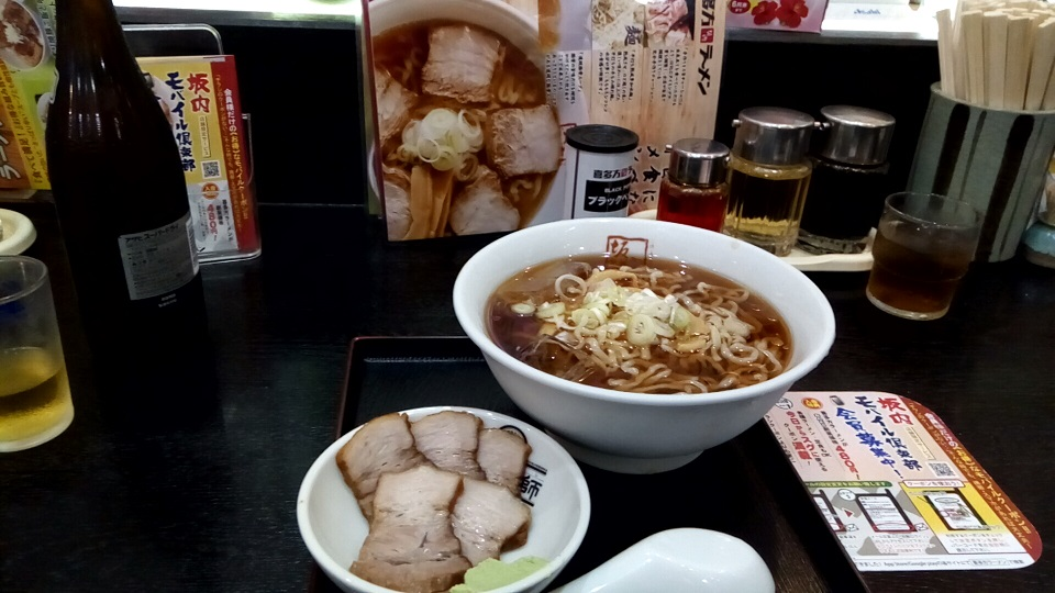 f:id:shimbashiekimae:20170816215255j:plain