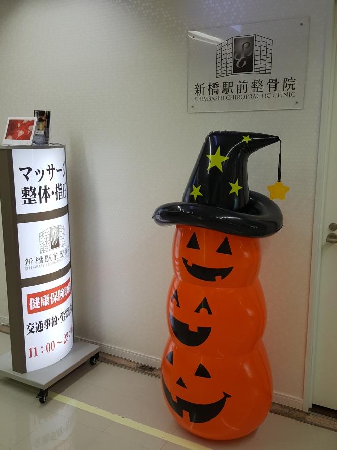 f:id:shimbashiekimae:20171025220447j:plain