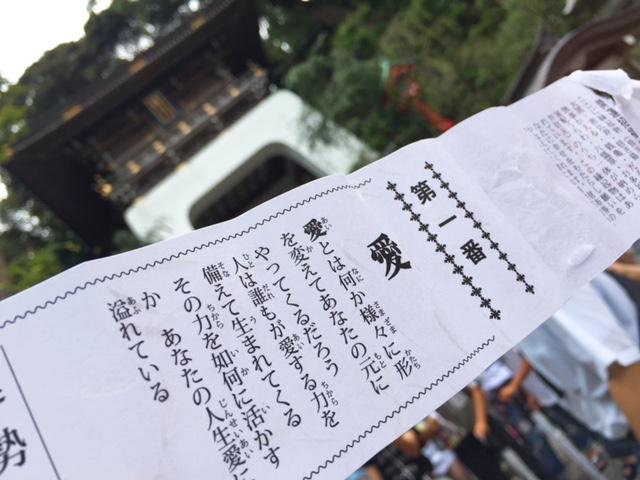 f:id:shimbashiekimae:20171230120036j:plain