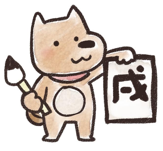 f:id:shimbashiekimae:20180104220220j:plain