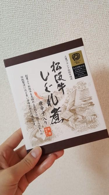 f:id:shimbashiekimae:20180307211118j:plain