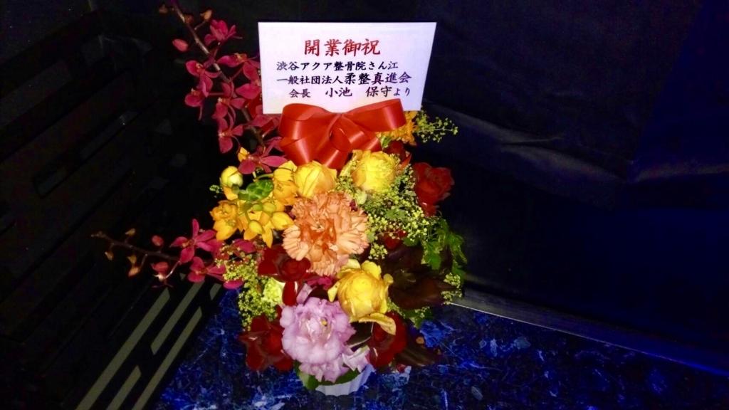 f:id:shimbashiekimae:20180314133001j:plain