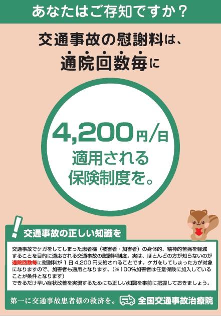 f:id:shimbashiekimae:20180414115921j:plain