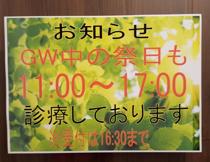 f:id:shimbashiekimae:20180425185428j:plain